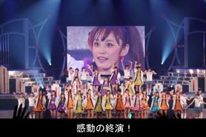 2011011004.jpg
