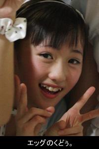2011011511.jpg
