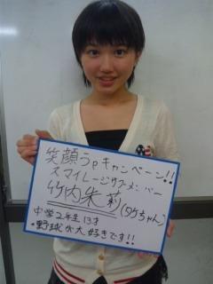 2011092012.jpg