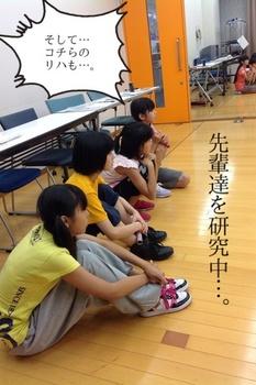 2012090102.jpg