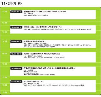 2014112132.jpg