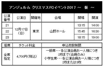 2017103008.jpg